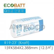 에코배트 인슐레이션 R19 - 23
