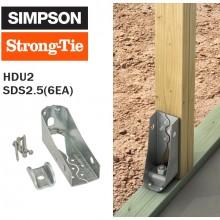 HDU2-SDS2.5