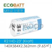 에코배트 인슐레이션 R21 HD - 23