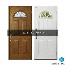 [캡스톤] 오크 팬라이트