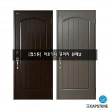[캡스톤] 큐마라 원 패널