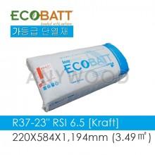 에코배트 인슐레이션 R37 - 23